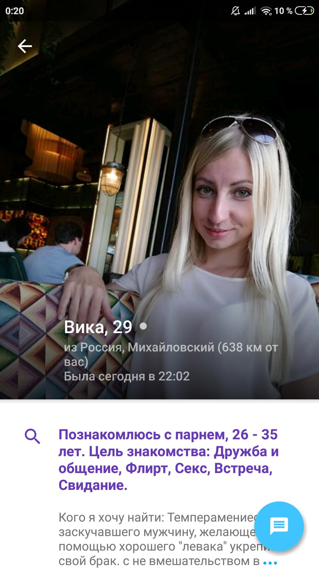 рейтинг сайтов для секс знакомств