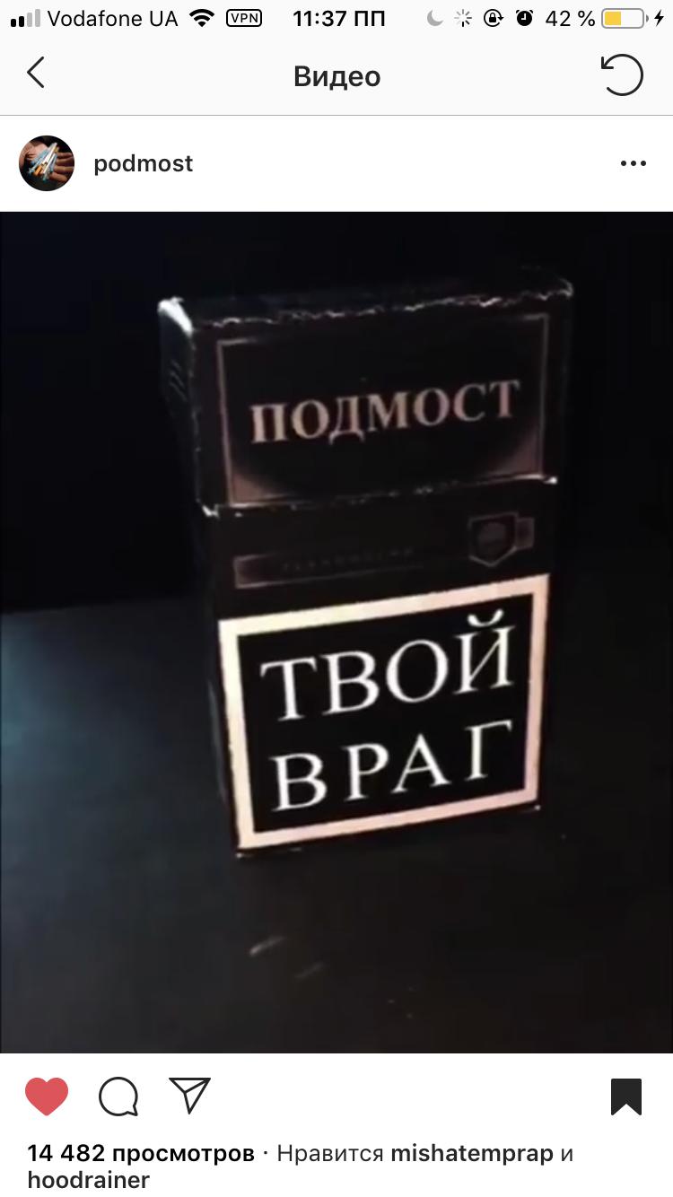 Сделать пачку сигарет онлайн где можно купить сигареты дешево в розницу