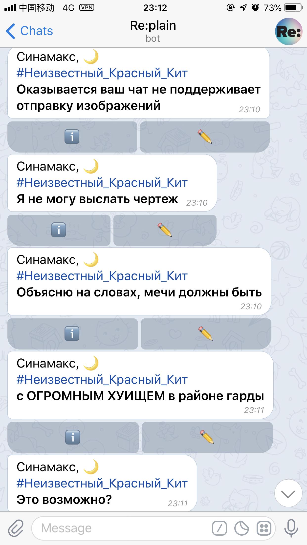 kak-tantsuyut-pin-kod-k-seks-chatu-gladenkie
