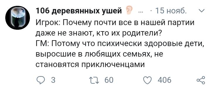 https://cs10.pikabu.ru/post_img/big/2019/01/16/7/1547634339140749692.png
