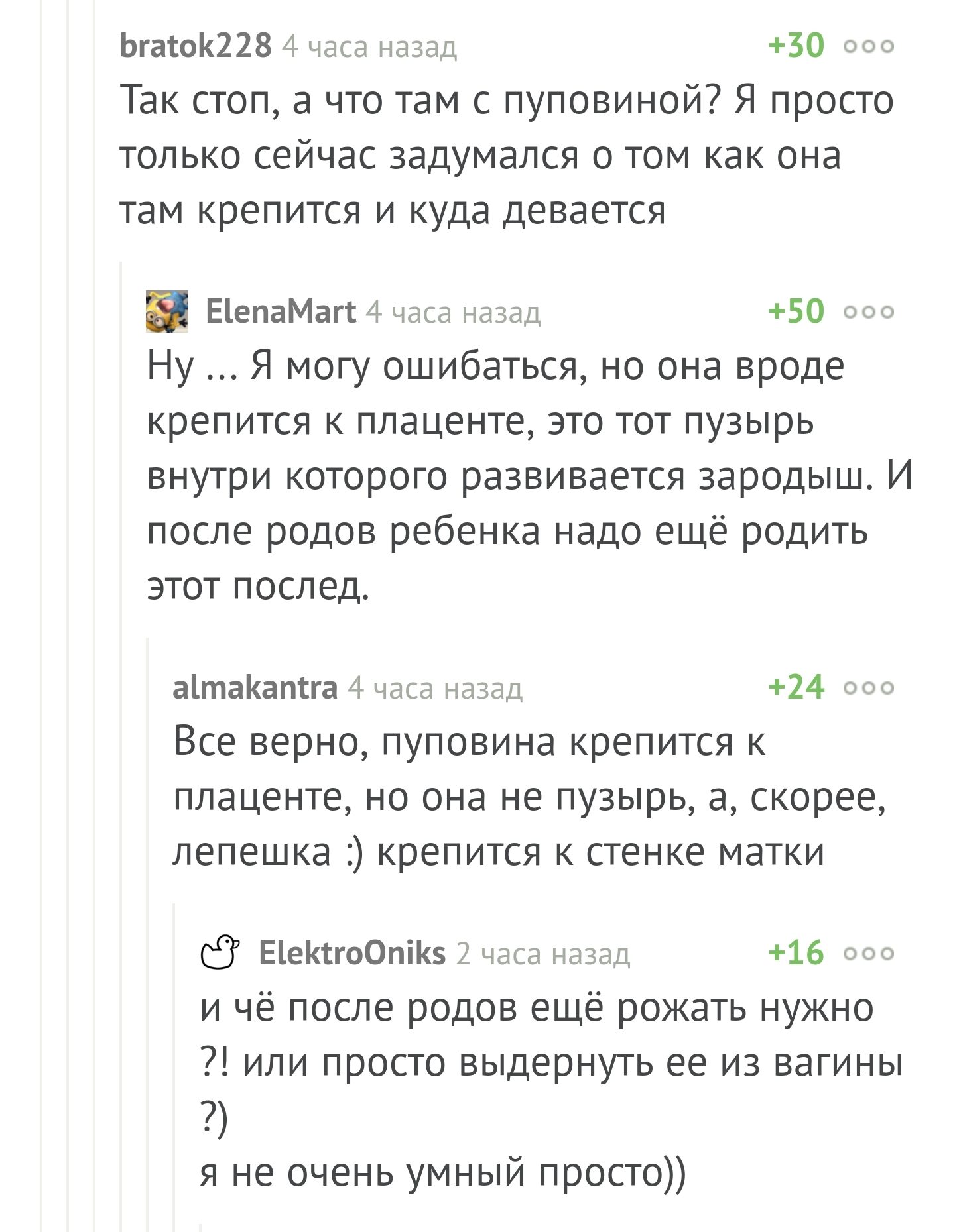 Доставали ли вы своей жене до матки, аппетитные русские мамочки онлайн