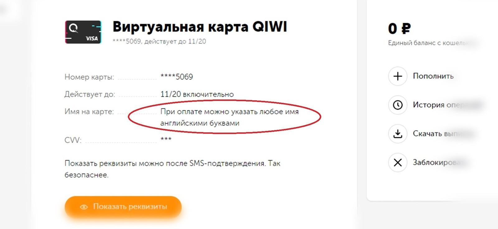 Отзывы о работе в компании КПК Кредит доверия Россия.