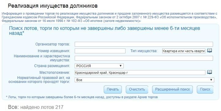 Статистика в россии в 2019 году