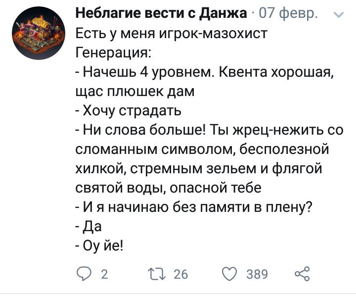 https://cs10.pikabu.ru/post_img/big/2019/02/26/4/1551158956144533808.png