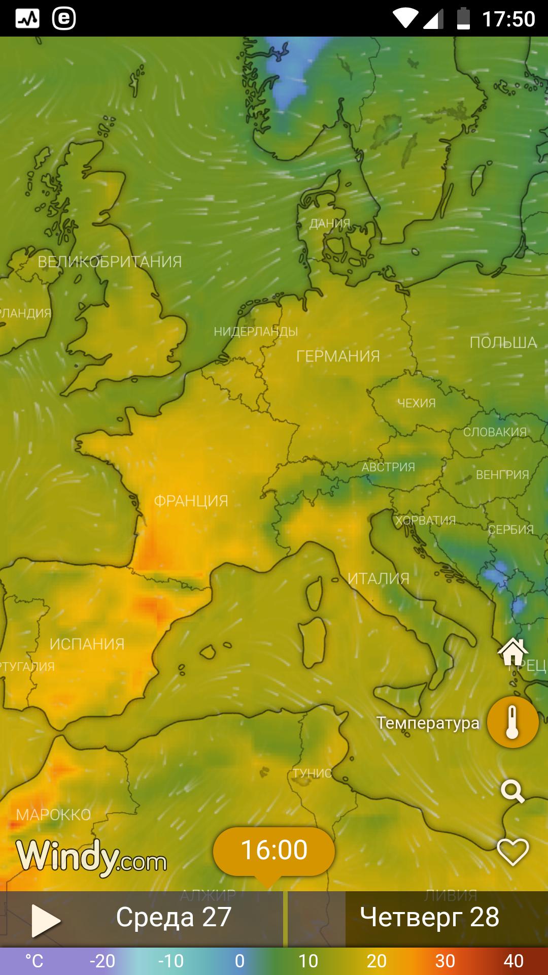 Климат и погода во Франции | 1920x1080