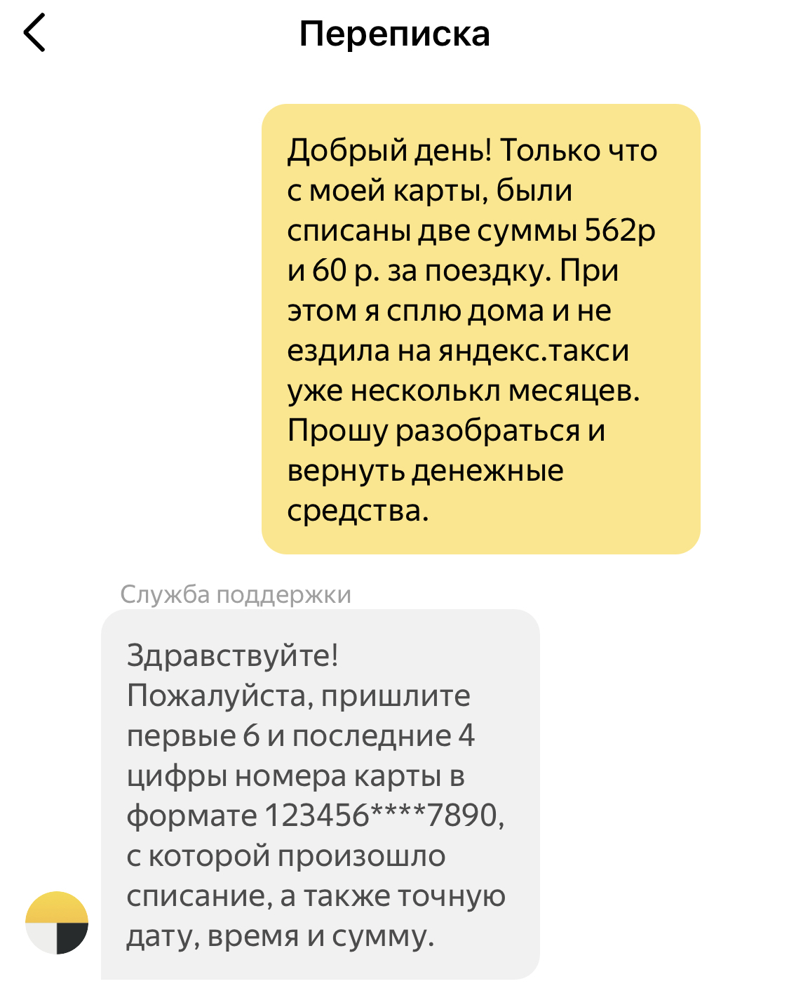 Займы онлайн наличными без проверок с решением сразу москва