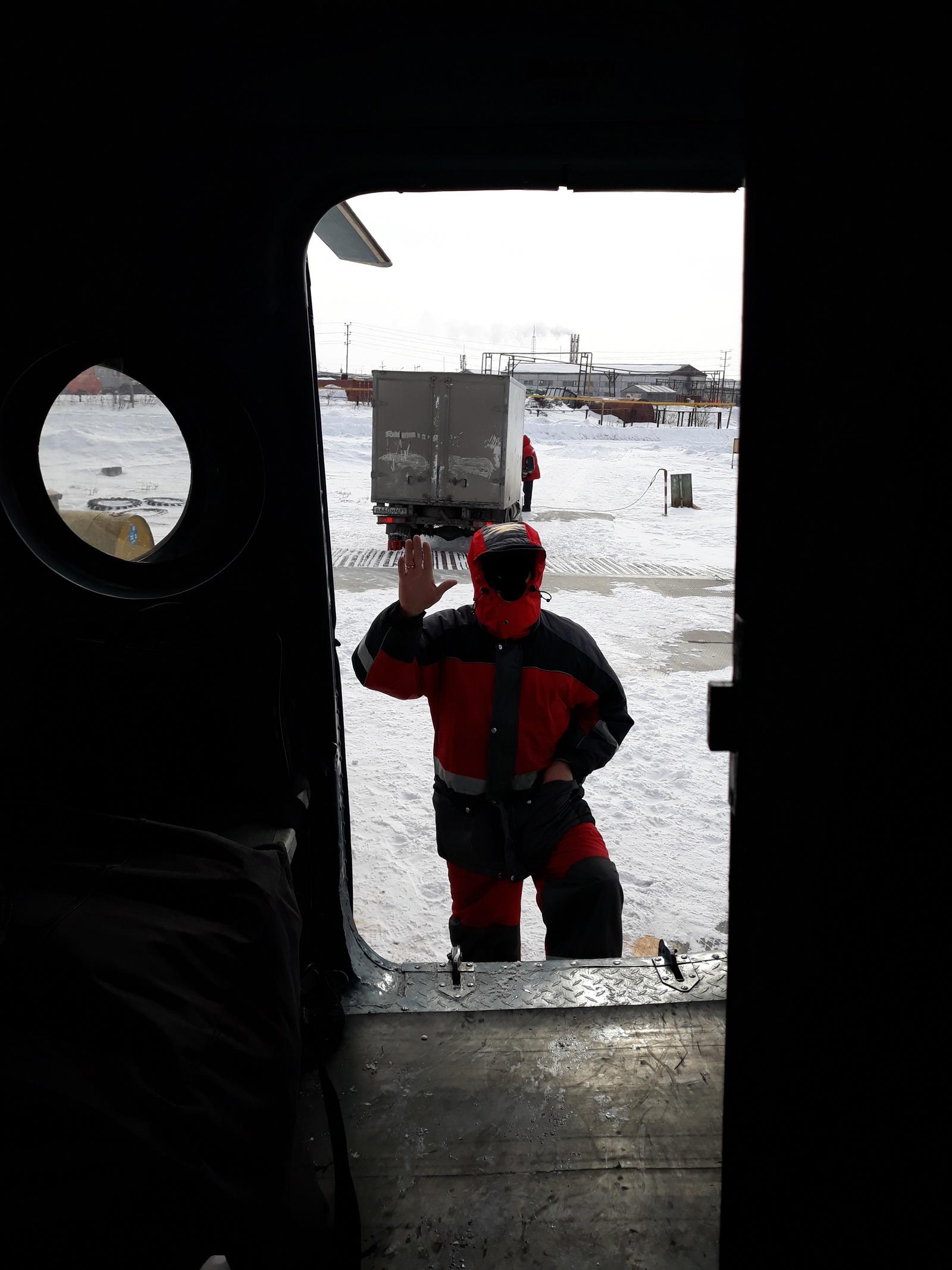 Работа по вемкам в полярный работа студентам девушкам без опыта