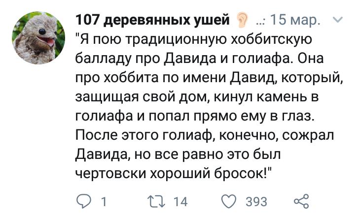 https://cs10.pikabu.ru/post_img/big/2019/03/23/5/1553323636154531986.png