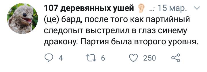 https://cs10.pikabu.ru/post_img/big/2019/03/23/5/1553323657139772383.png