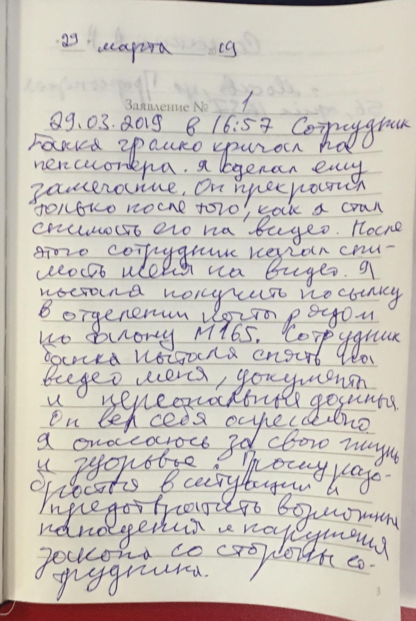 займы от частных лиц в москве при личной встрече