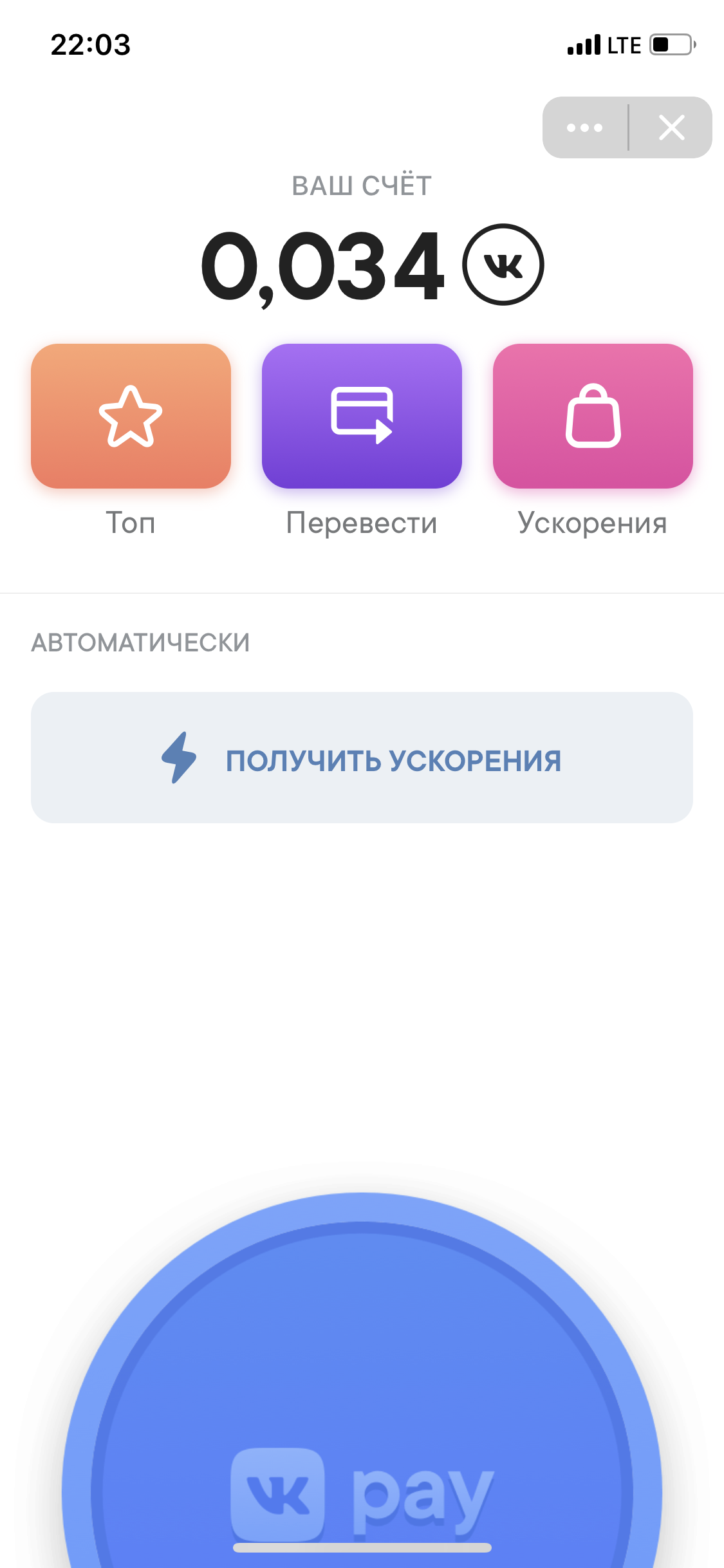 VK Coin: соцсеть «ВКонтакте» запустила сервис для майнинга