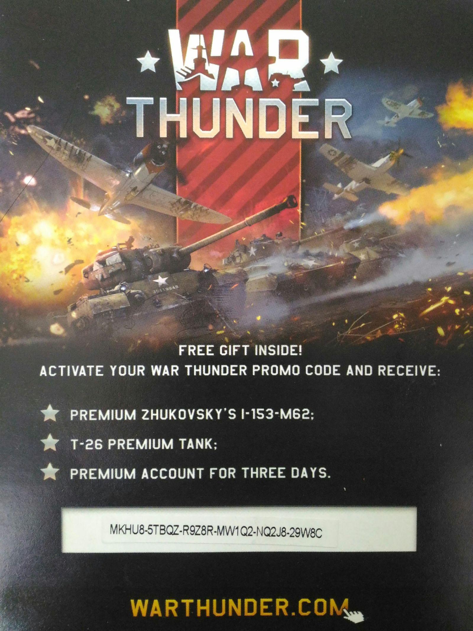 регистрация в war thunder с бонусом 2016