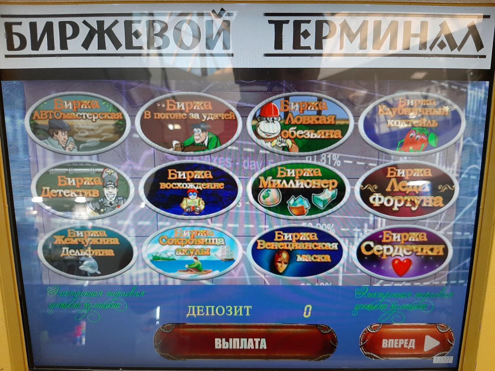 Игровые автоматы aliens