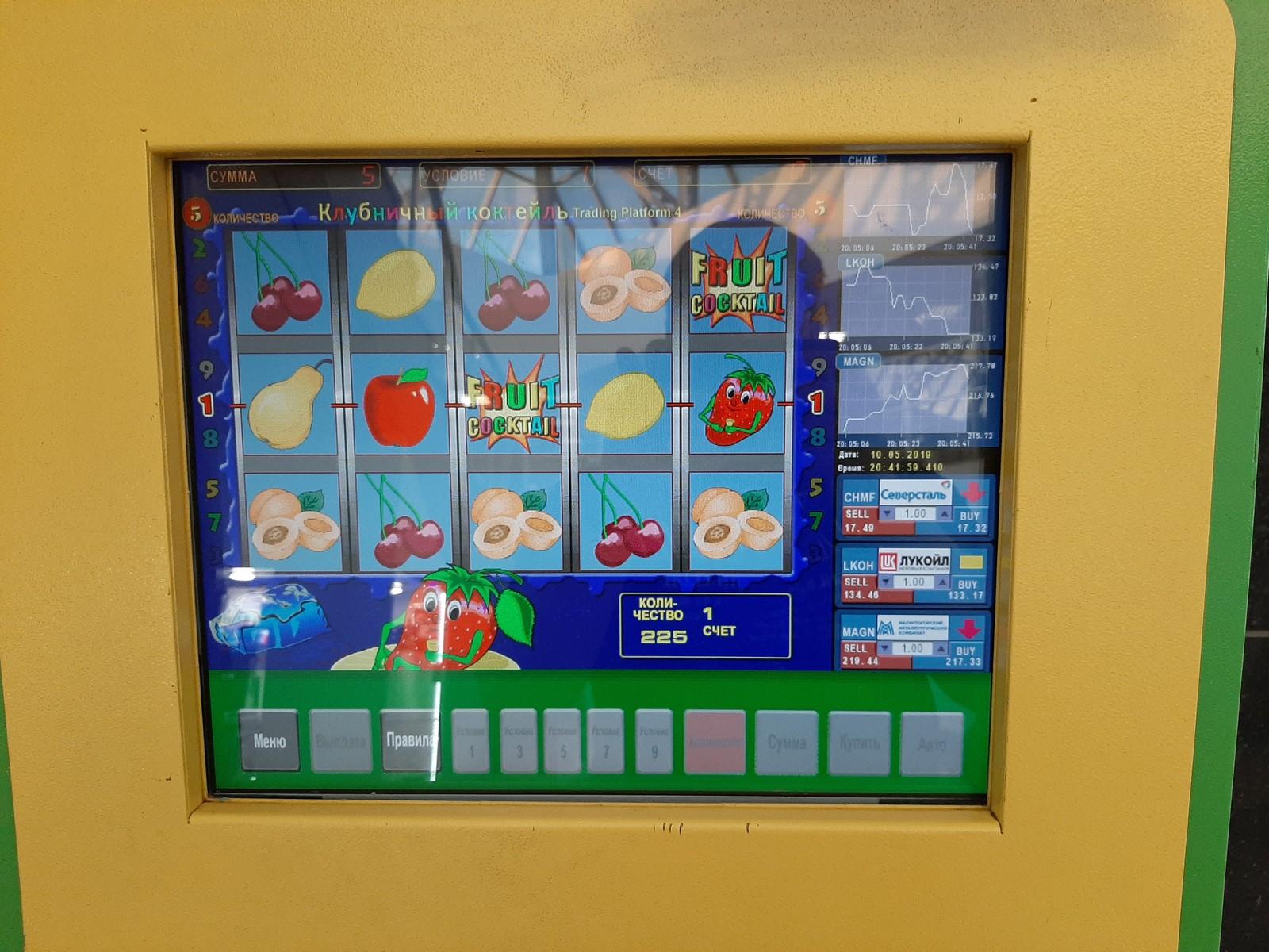 флеш игровые автоматы клубника