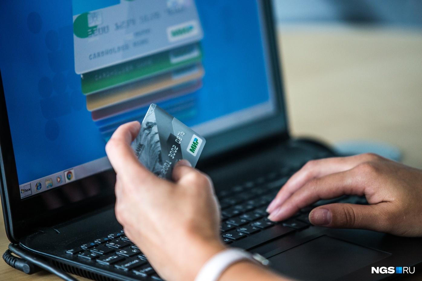 Оплата сотовой связи мегафон с банковской карты без комиссии