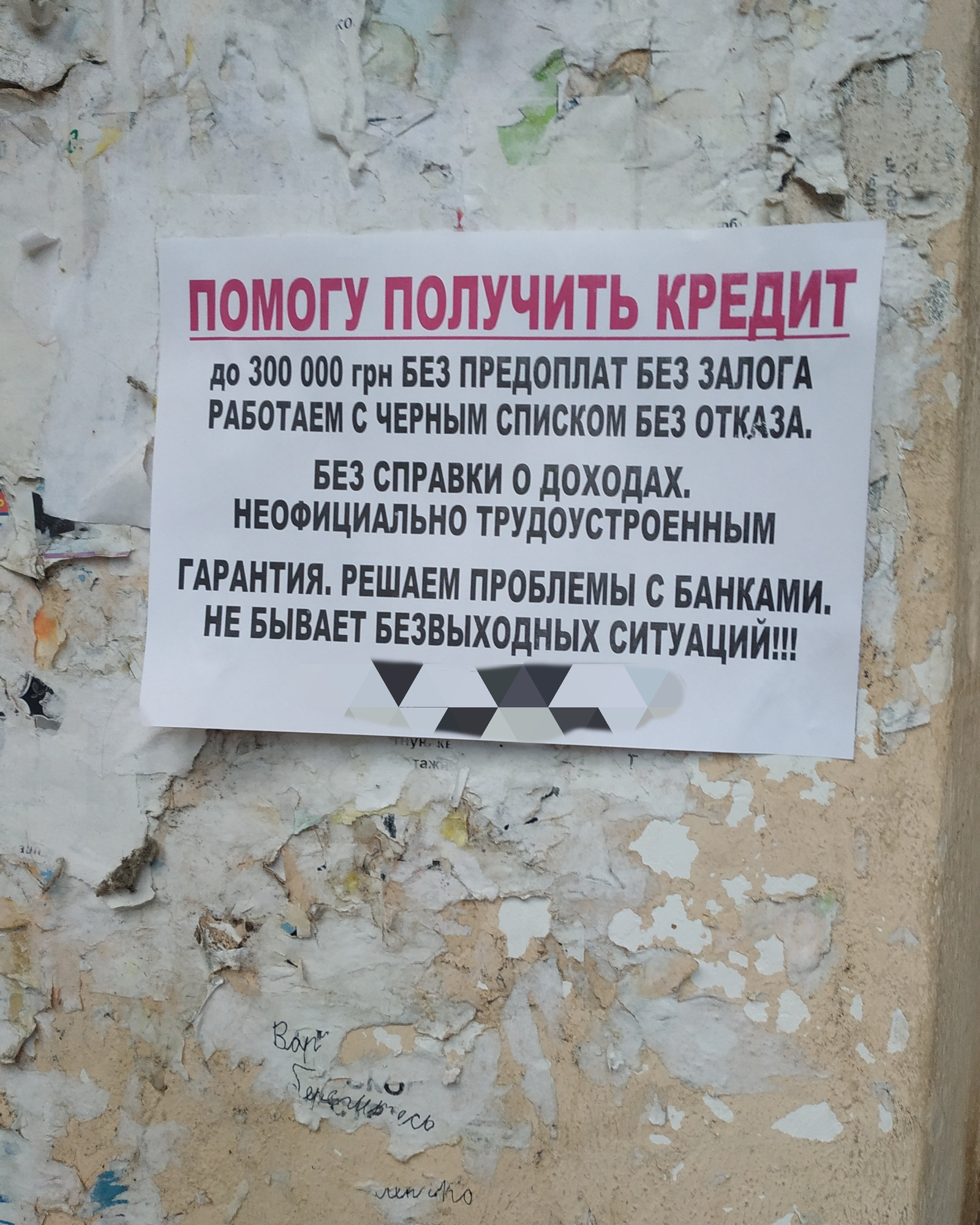 Магазины партнёры карты свобода хоум кредит в омске