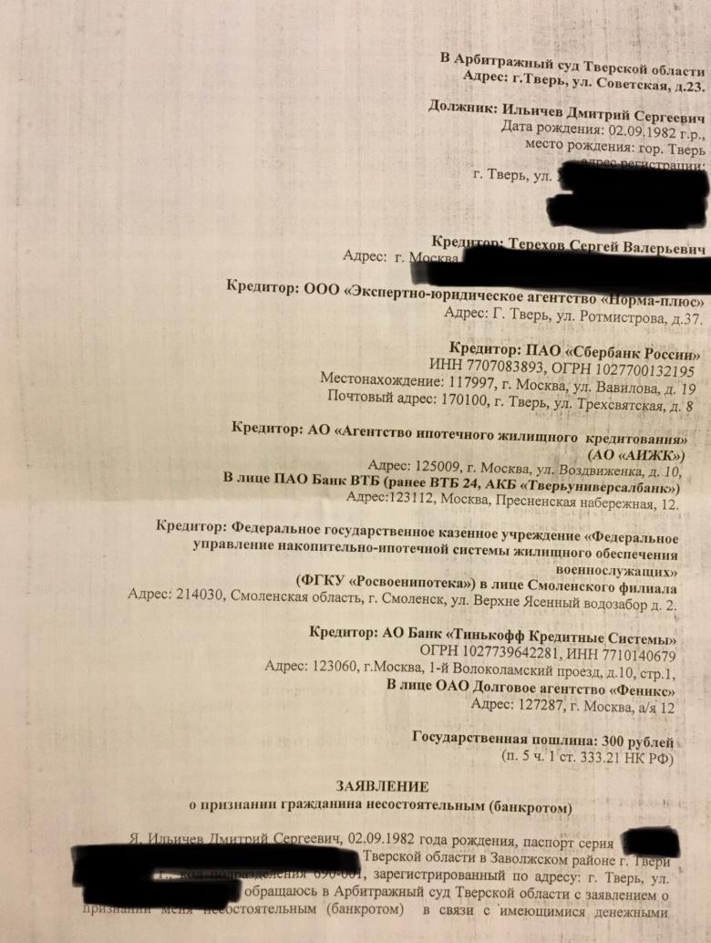 Саратов россельхозбанк кредит потребительский