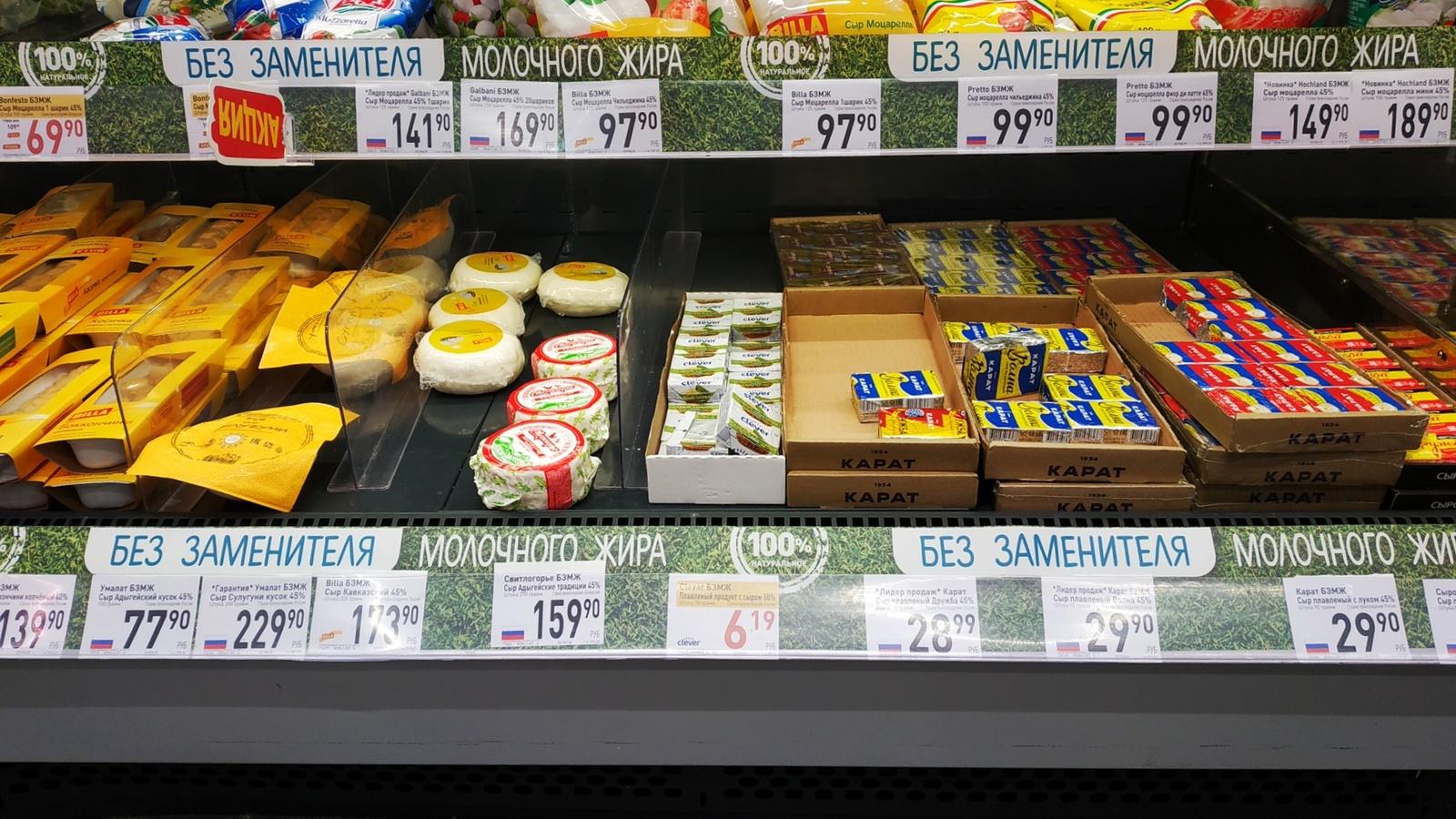 Как вернуть сыр в магазин если не понравился