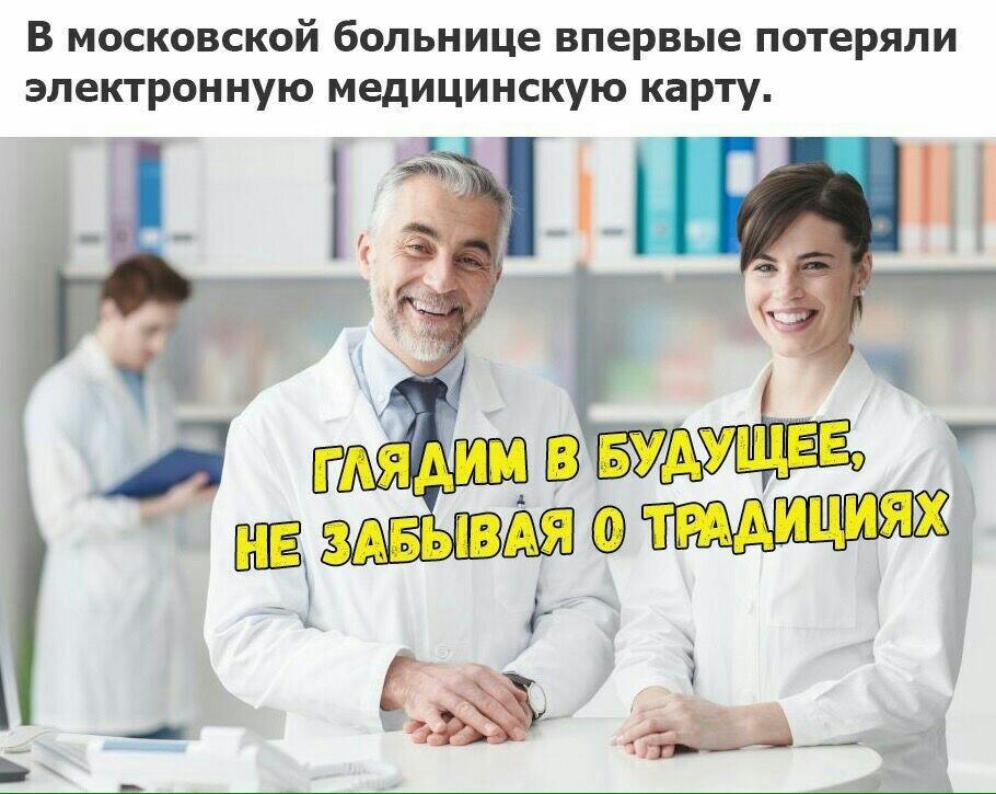 Что дает карта студента москвы