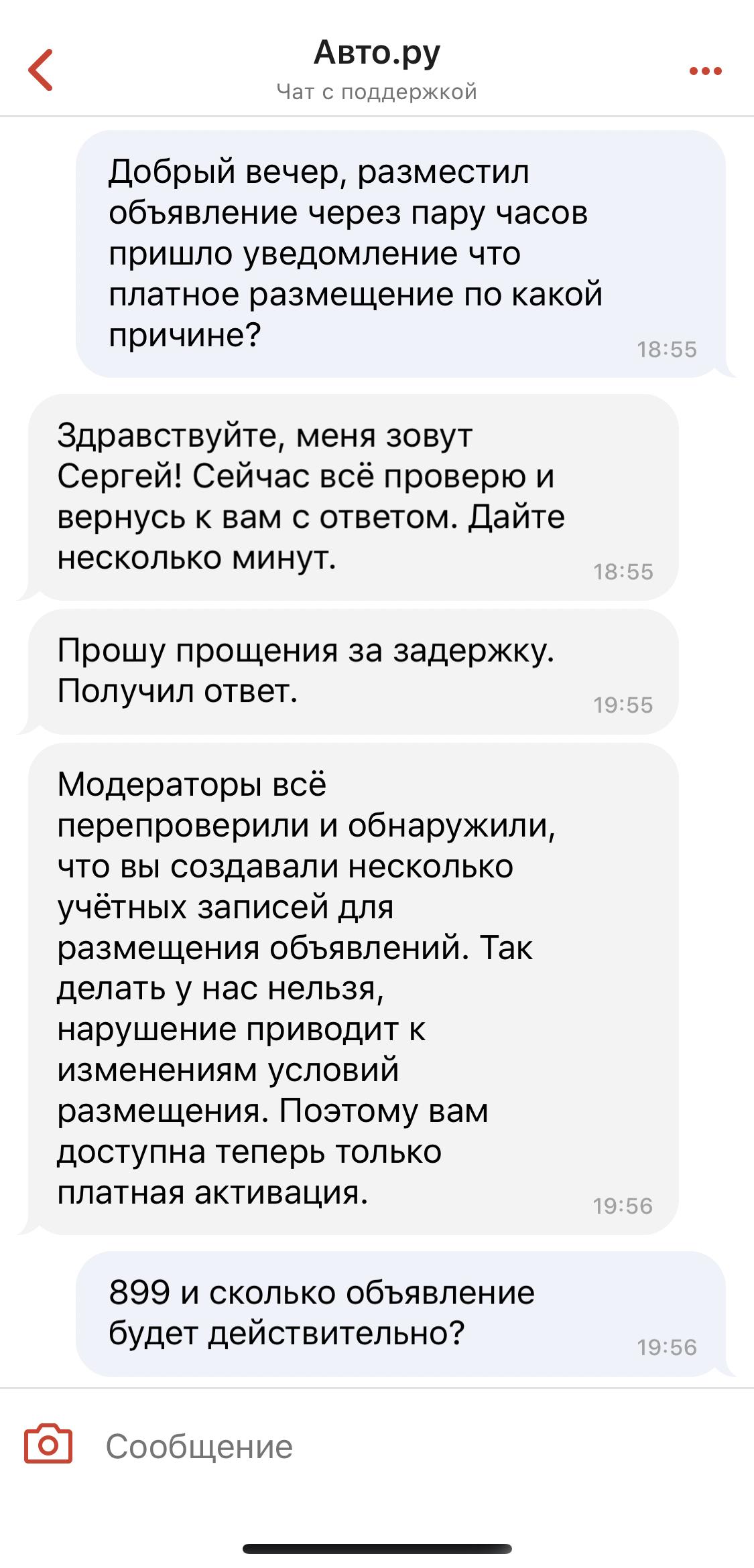 Как взять деньги в долг на мтс 50 рублей на телефон россия