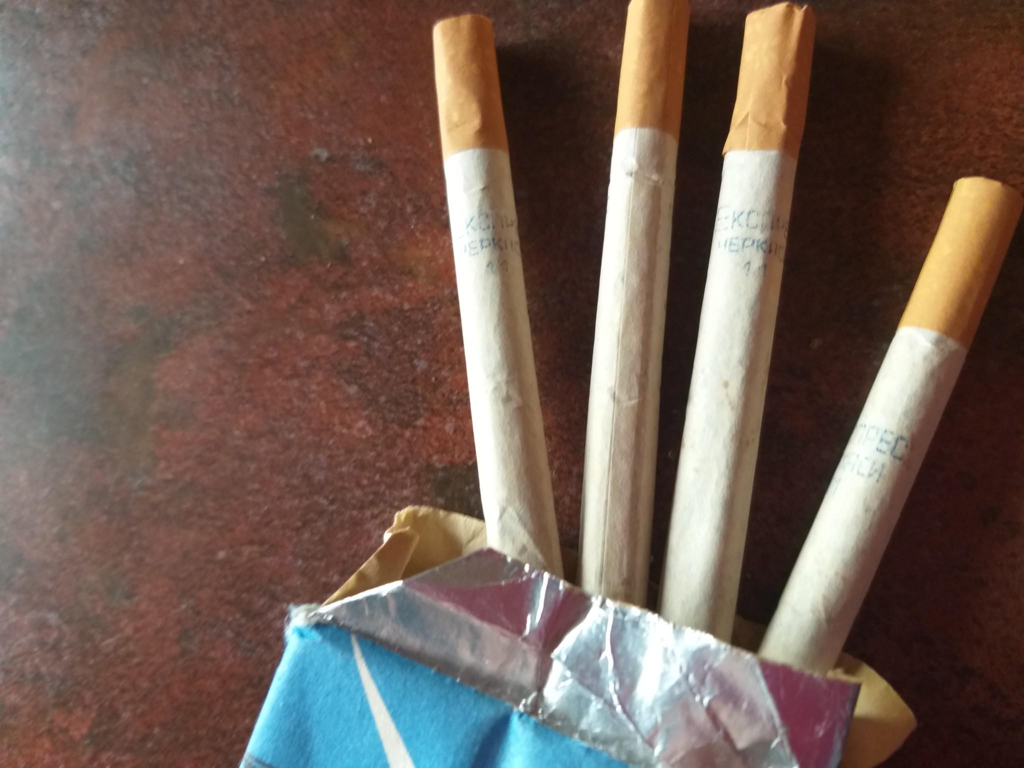 Табачные изделия курьер купить сигареты бонд синий