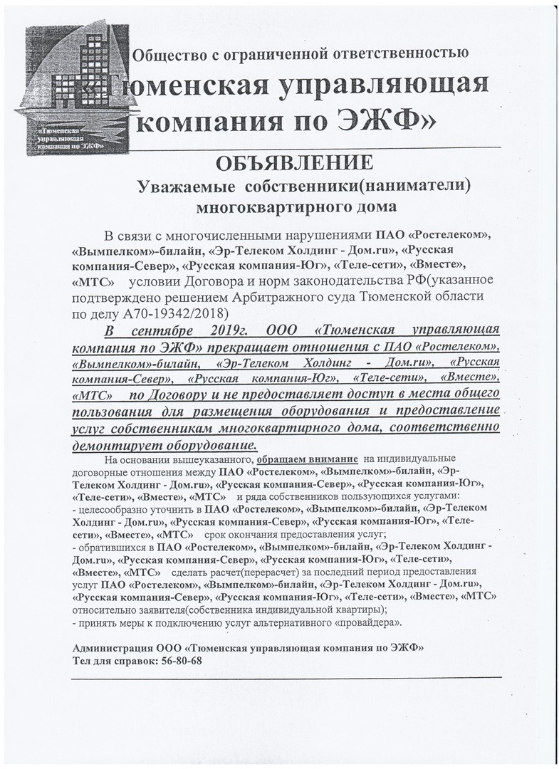Как написать письмо президенту россии путину образец электронный адрес