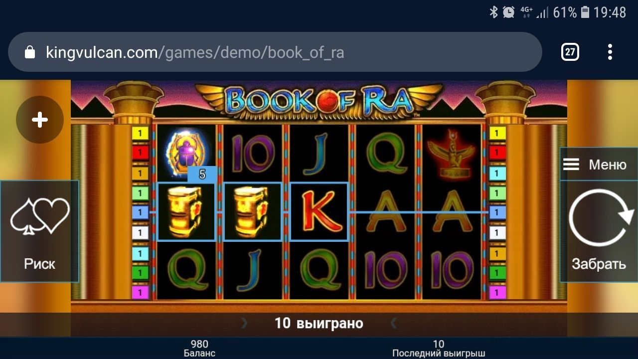 Все время вылезает казино вулкан веб общение онлайн рулетка