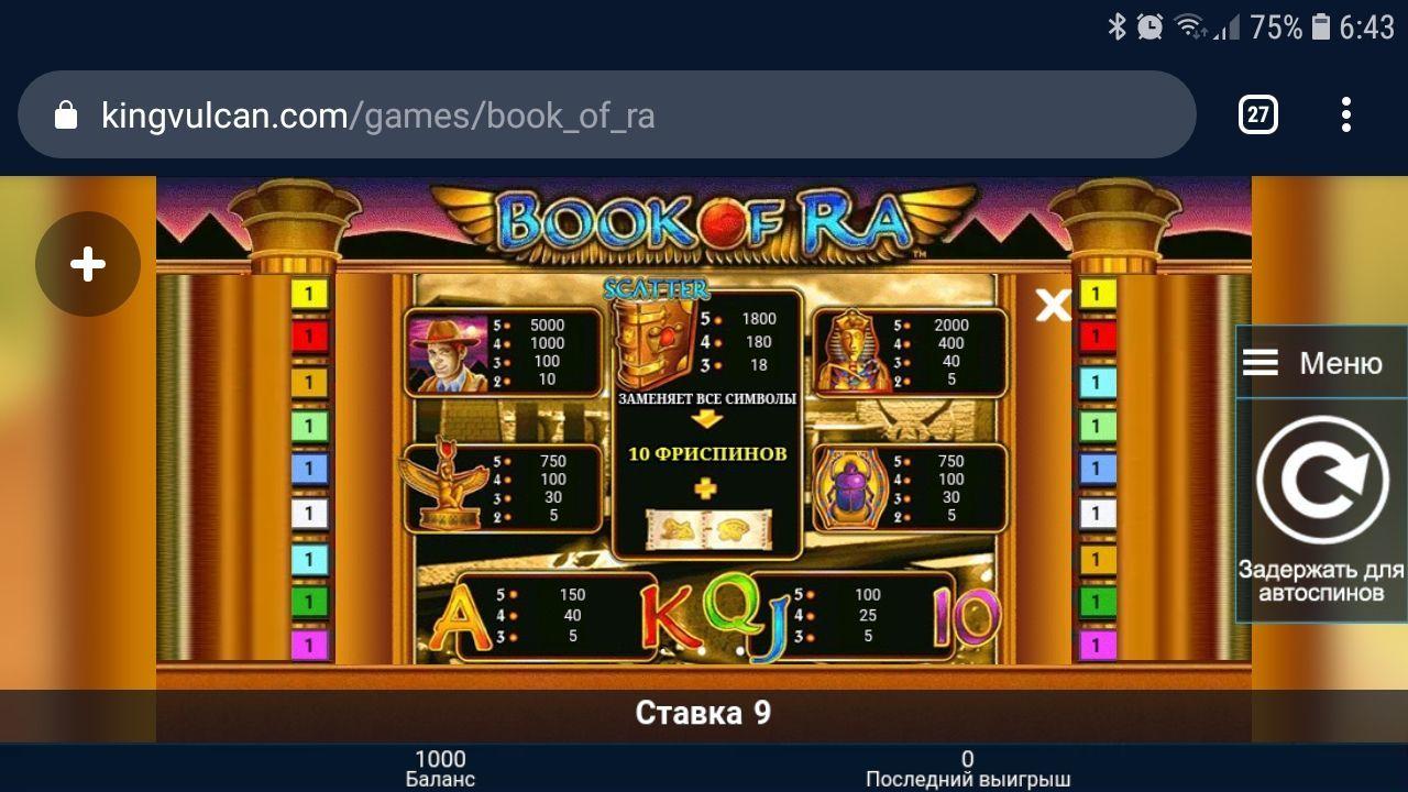 казино champion отзывы