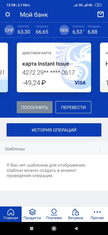 кредит евро банк банкомат