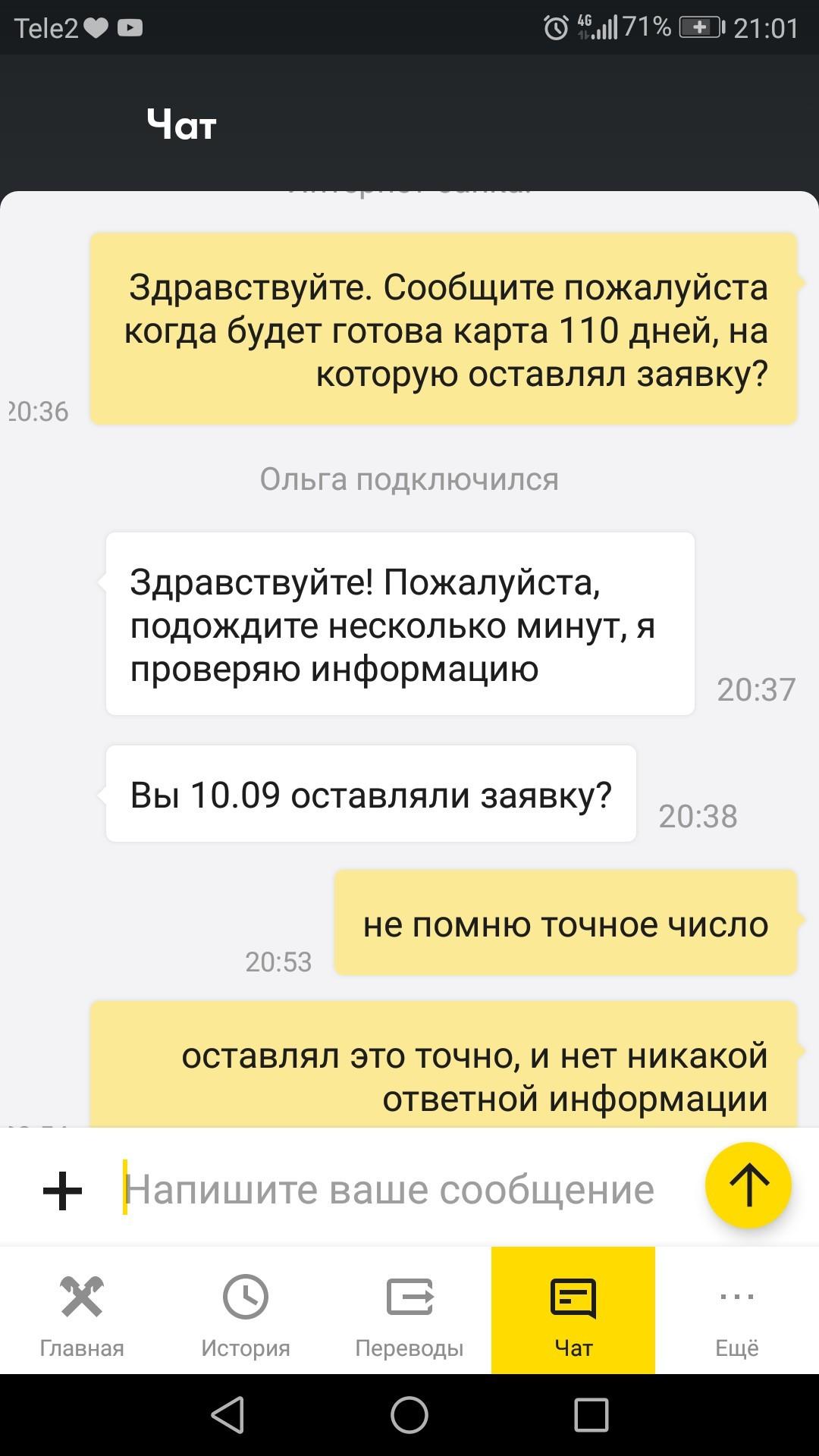 Займы до 100000 рублей на карту сроком на 12 месяцев