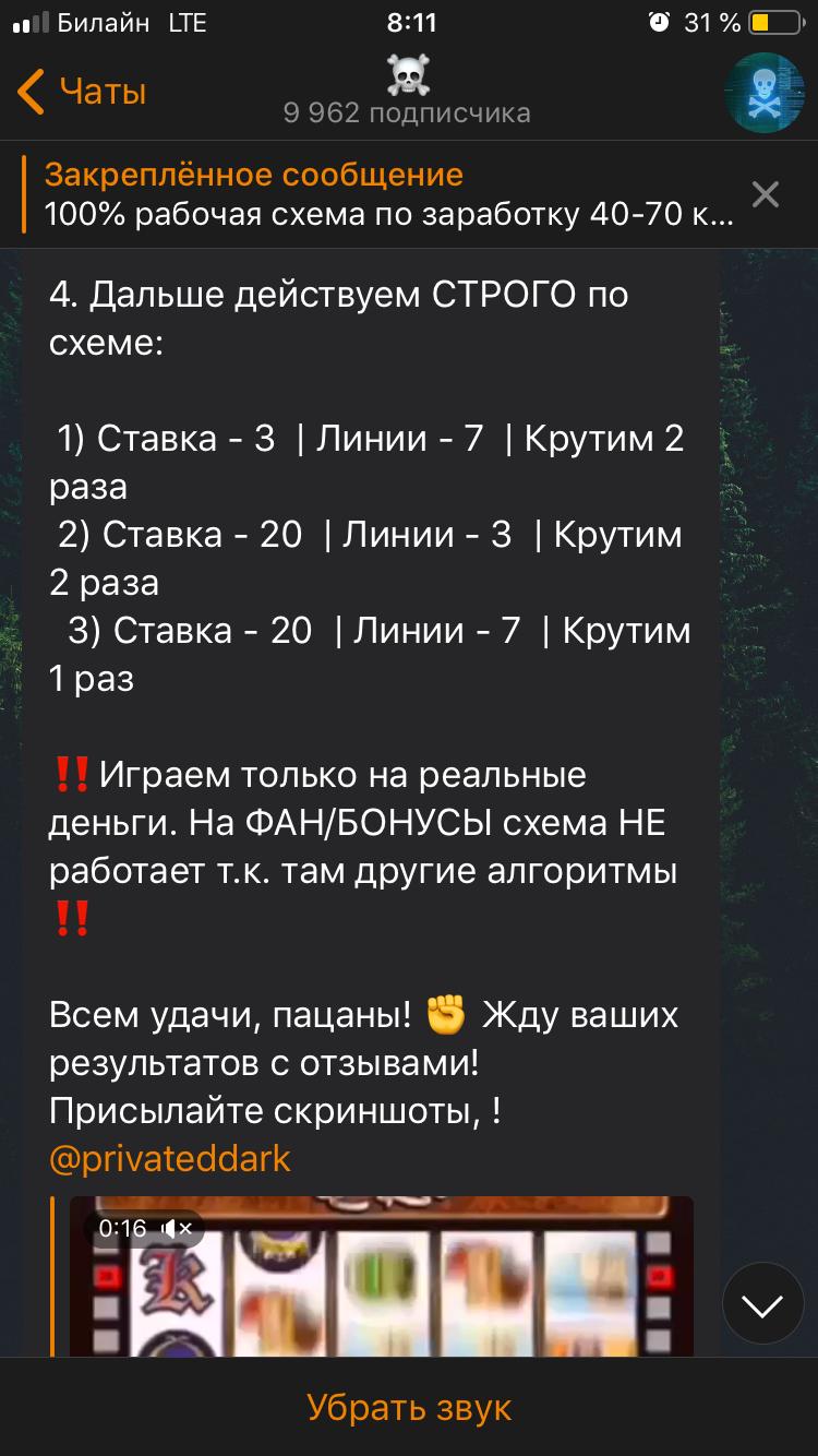 Казино вулкан реально или развод казино рулетка в болгарии