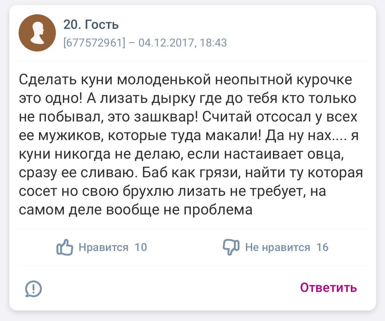 сообразили )))) думаю, парень и девушки эротика онлайн лажа Жаль