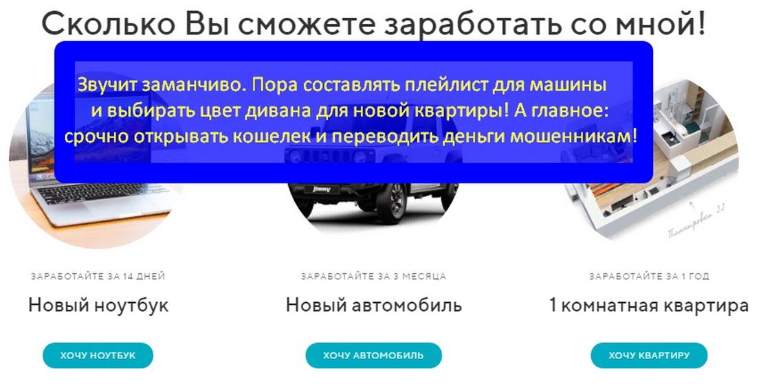 оплата юникредит банк онлайн