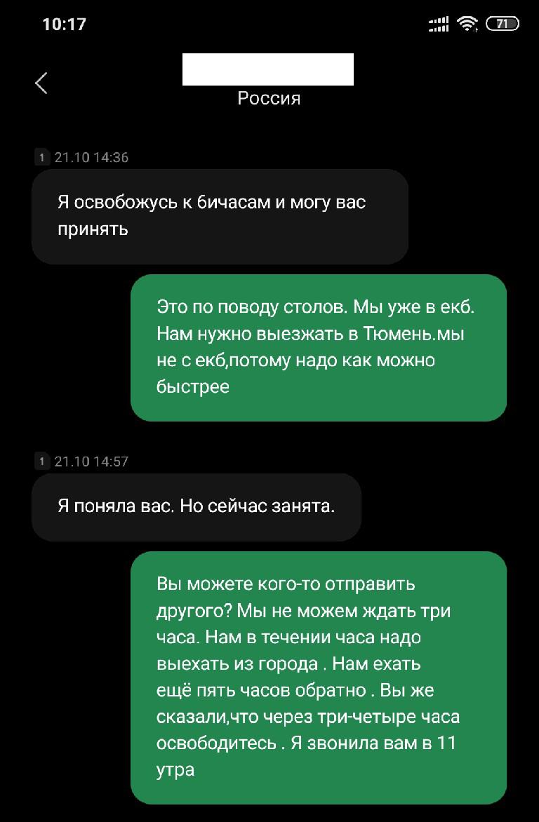 залог под птс авто в москве ювао