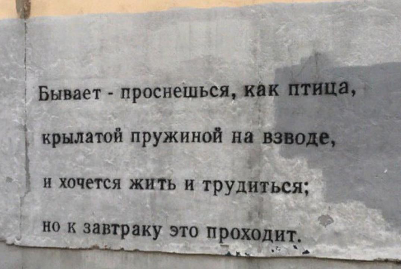 бетон стих