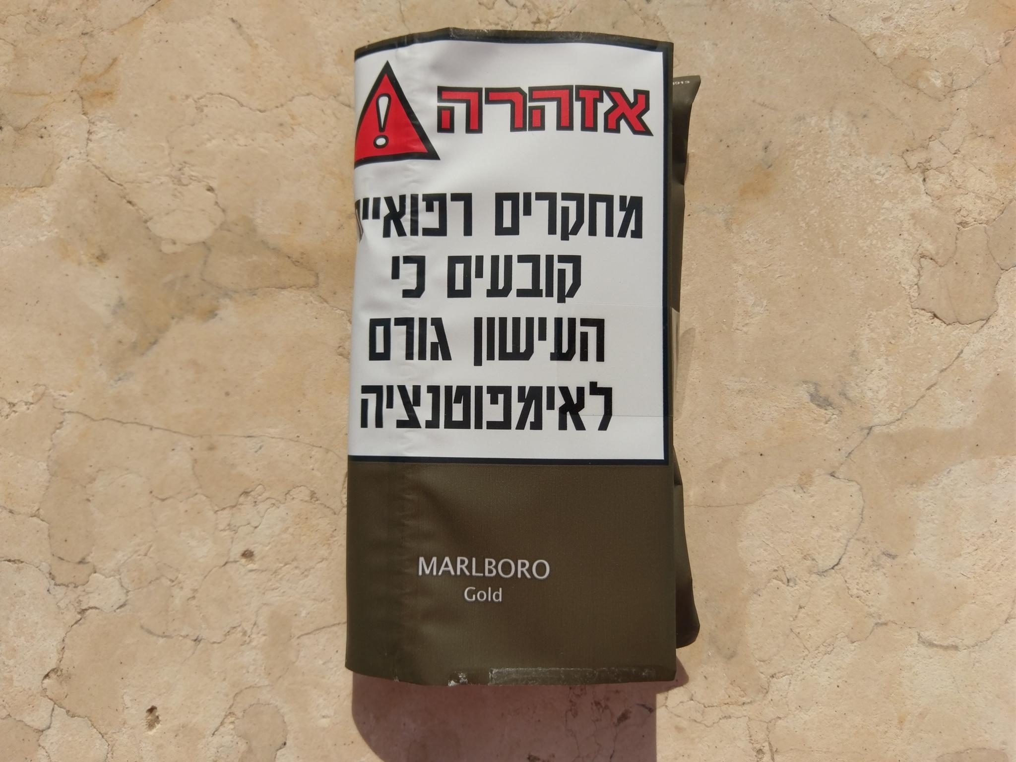 Израильские сигареты купить в москве сигареты кент оптом в москве купить