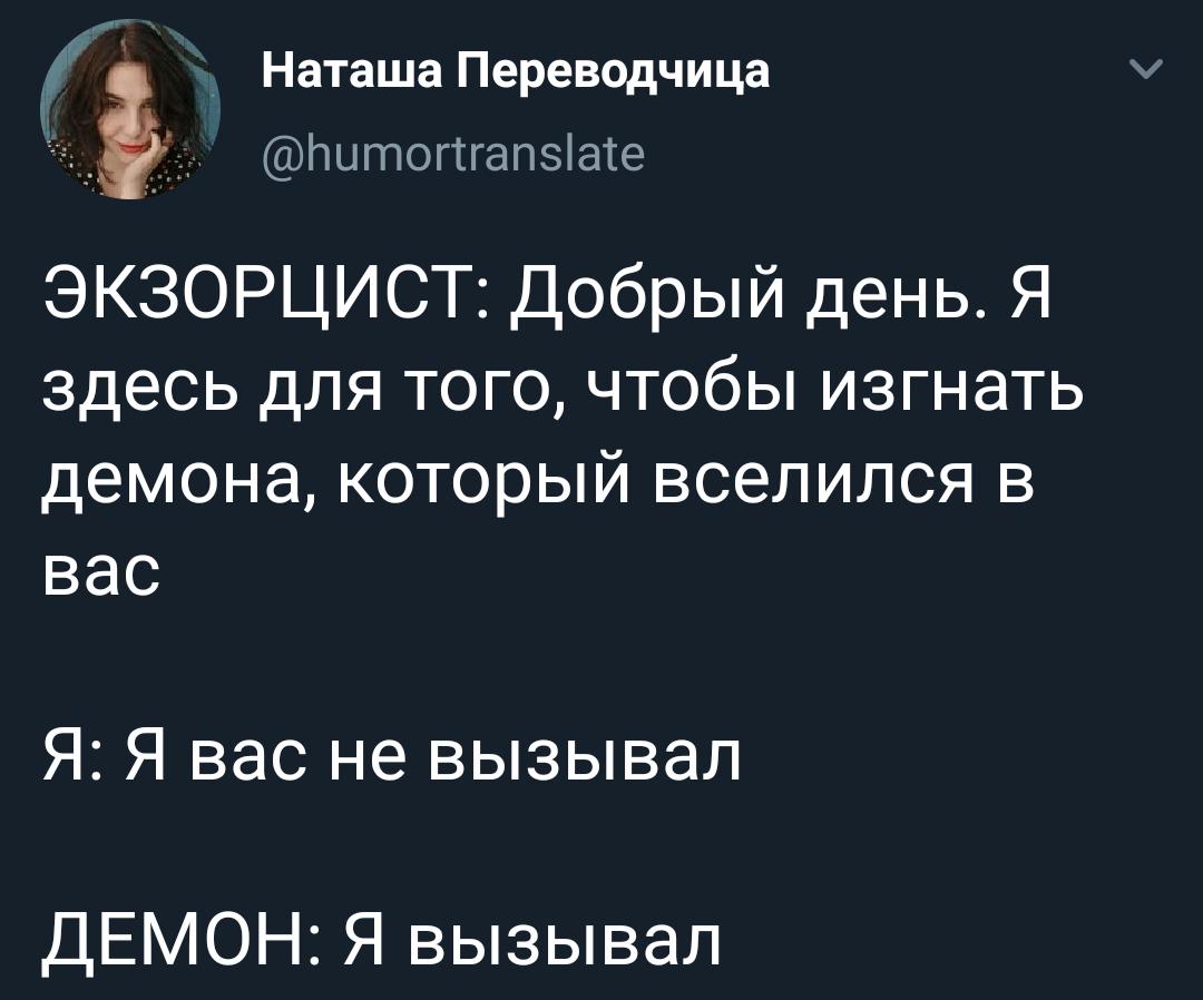 https://cs10.pikabu.ru/post_img/big/2019/11/15/6/1573810534123031968.png