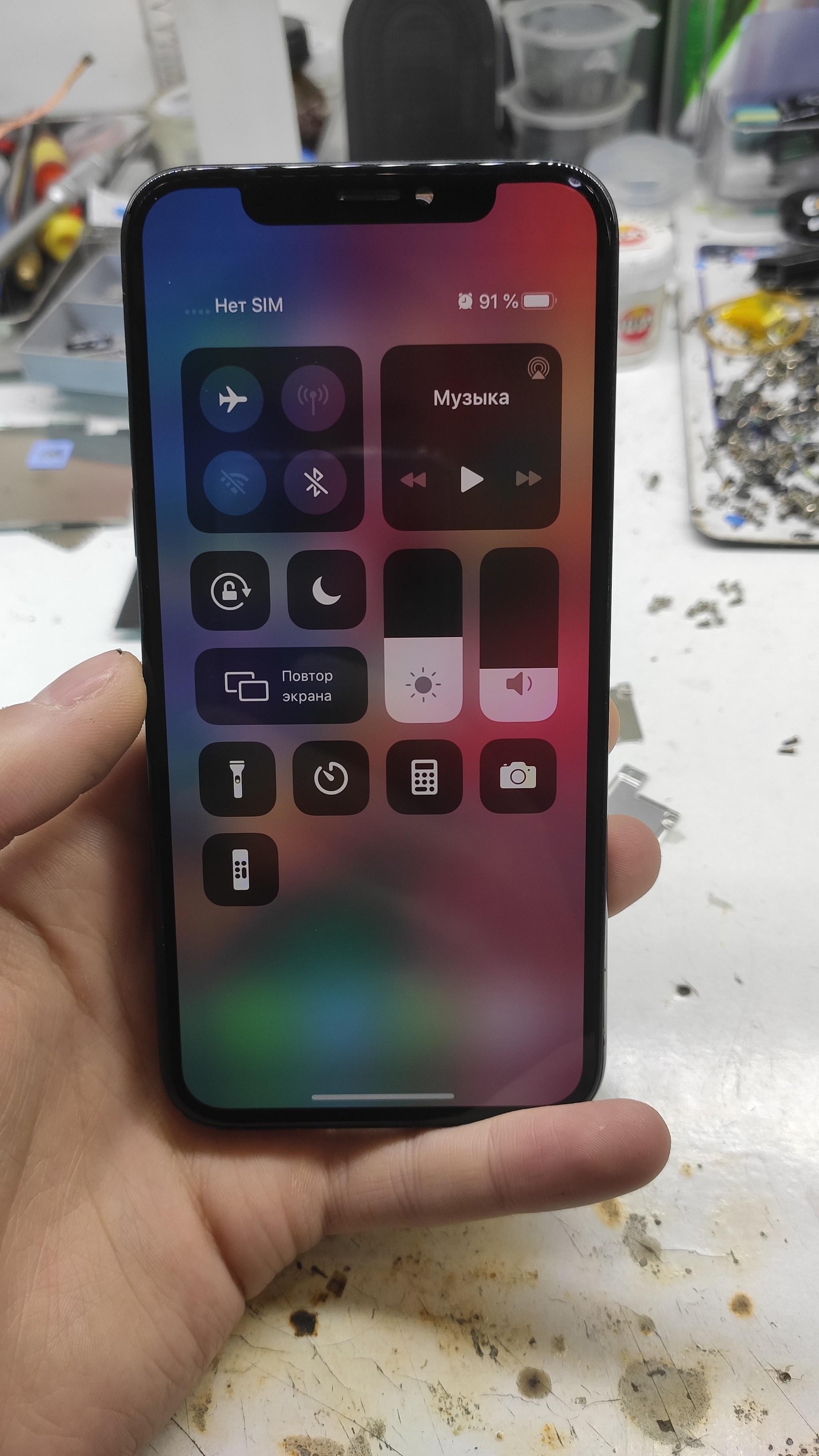намочила айфон сколько стоит ремонт