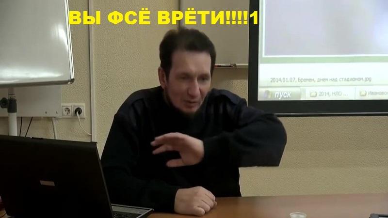 КОСМОПОИСК
