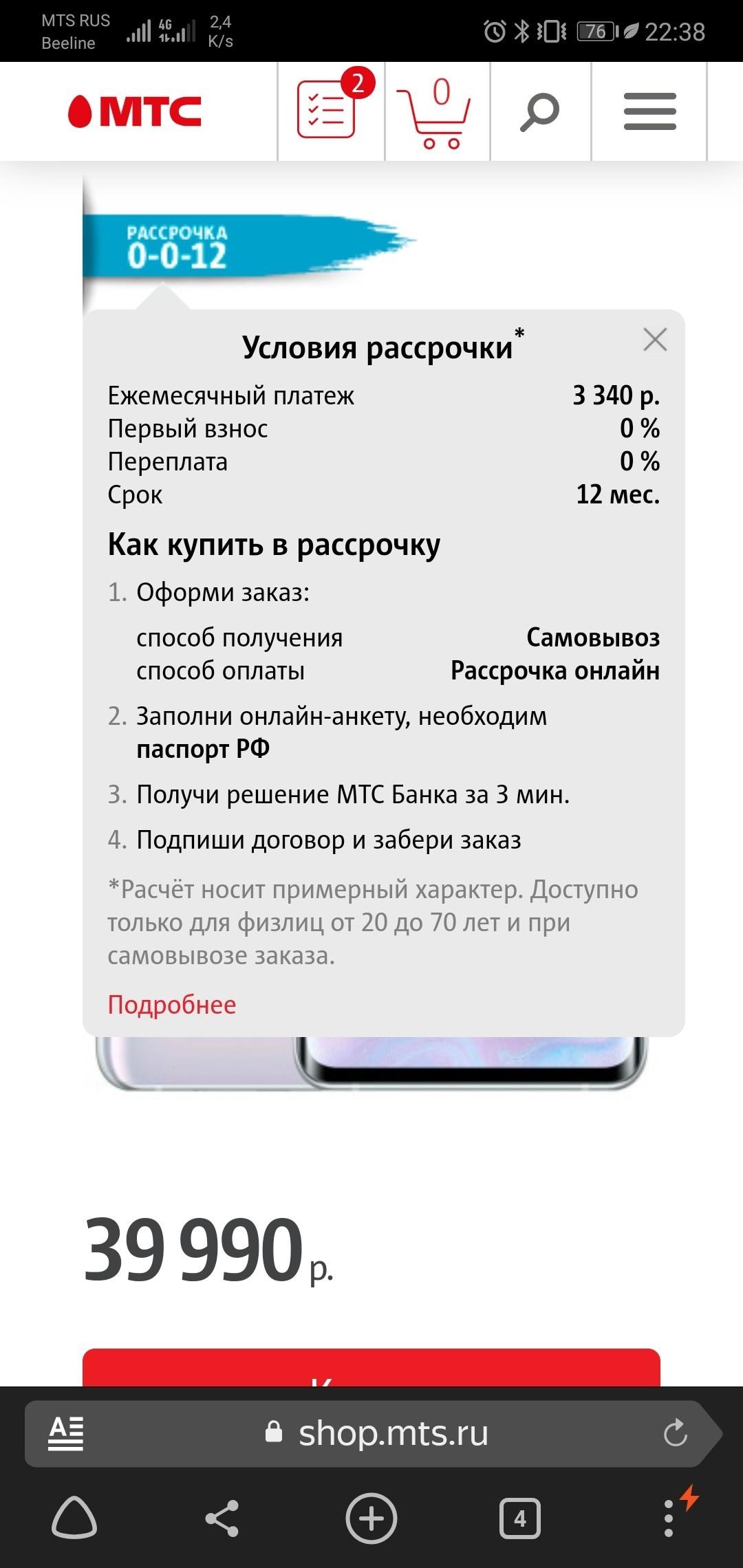Уральский кредитный банк официальный сайт