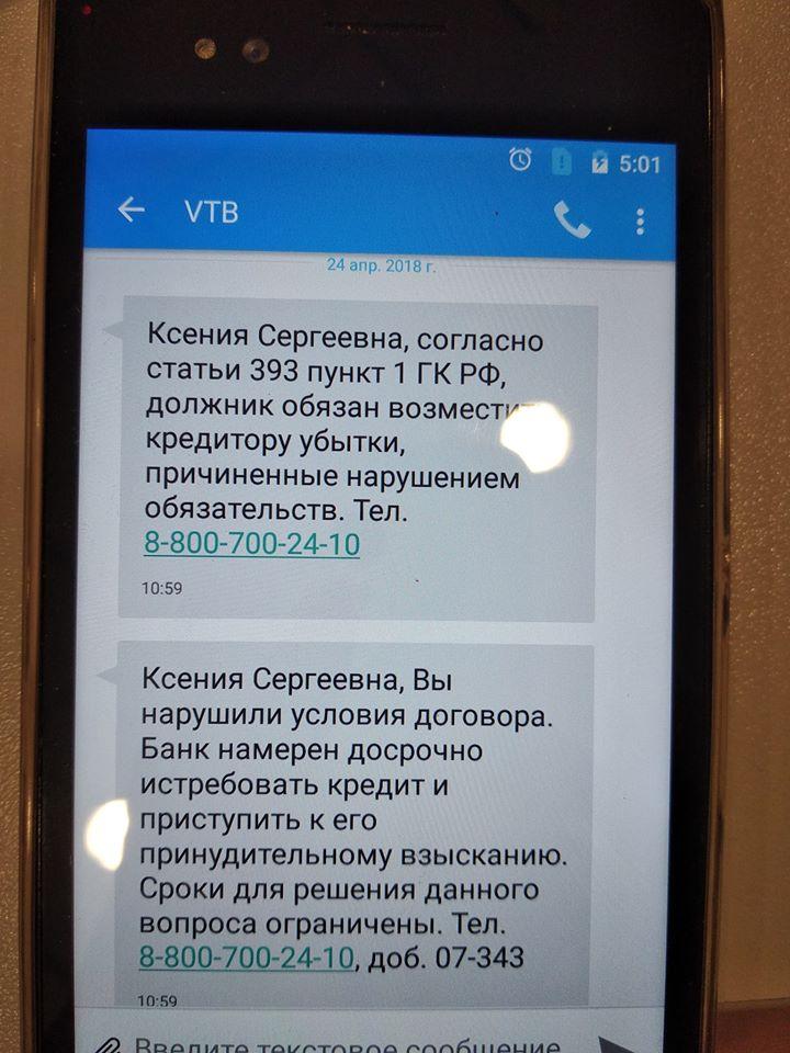 тинькофф банк кредит на дебетовую карту