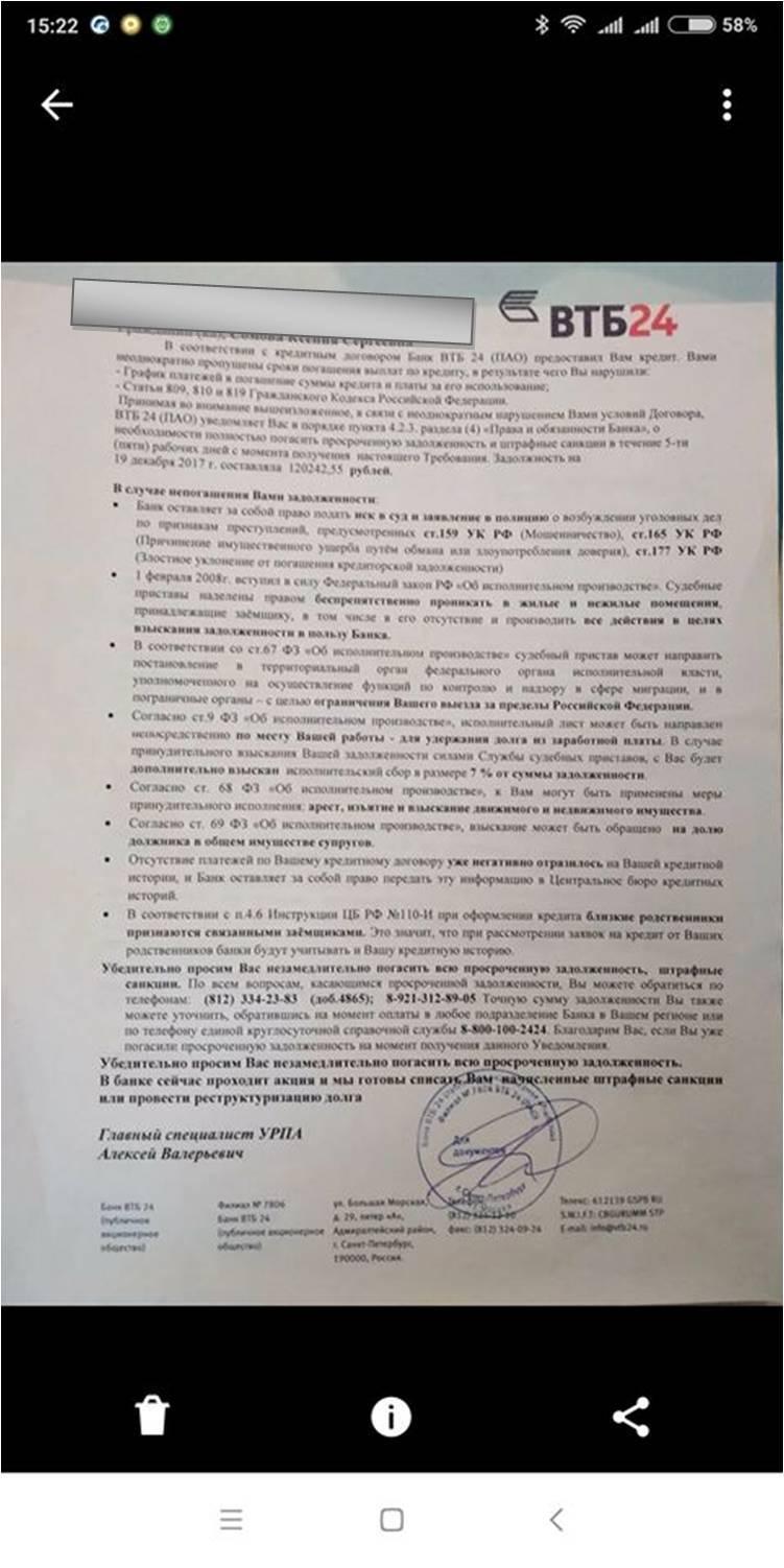Кредит в казахстане без подтверждения доходов и заработной платы на киви кошелек