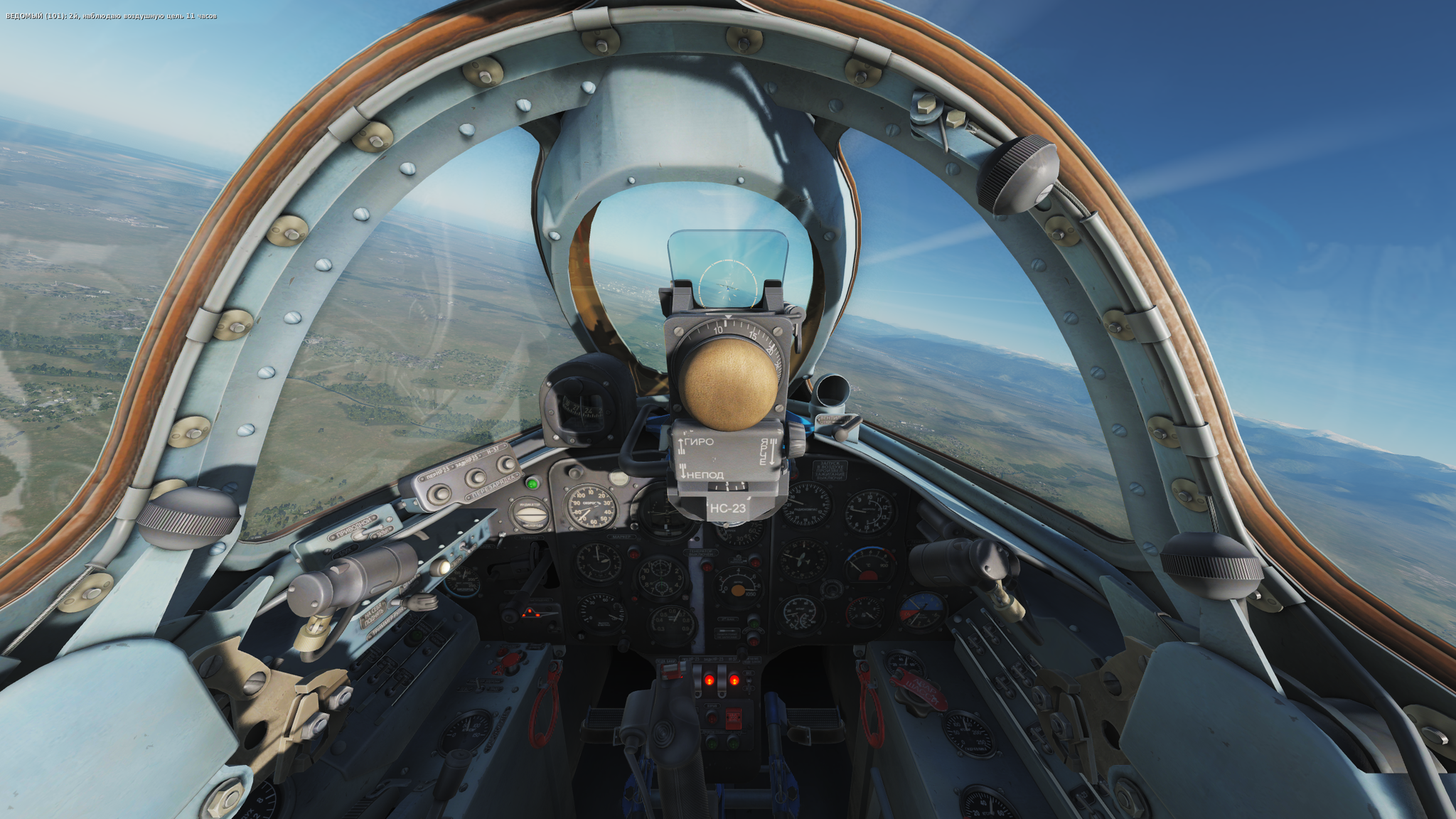 Обои истребитель, Миг-3, Облака, Самолёт. Авиация