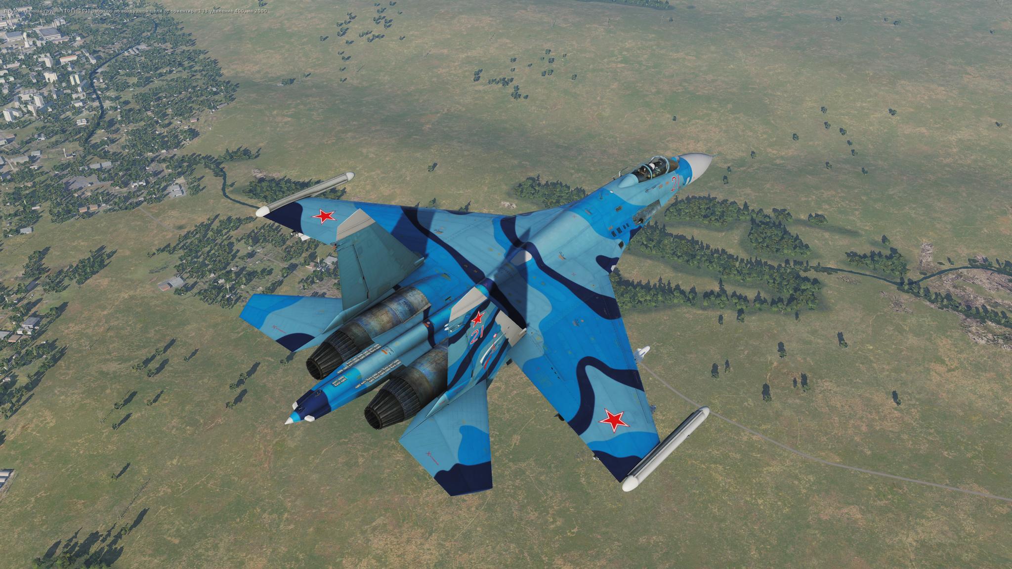 Обои B-2a, стратегический, бомбардировщик. Авиация foto 3