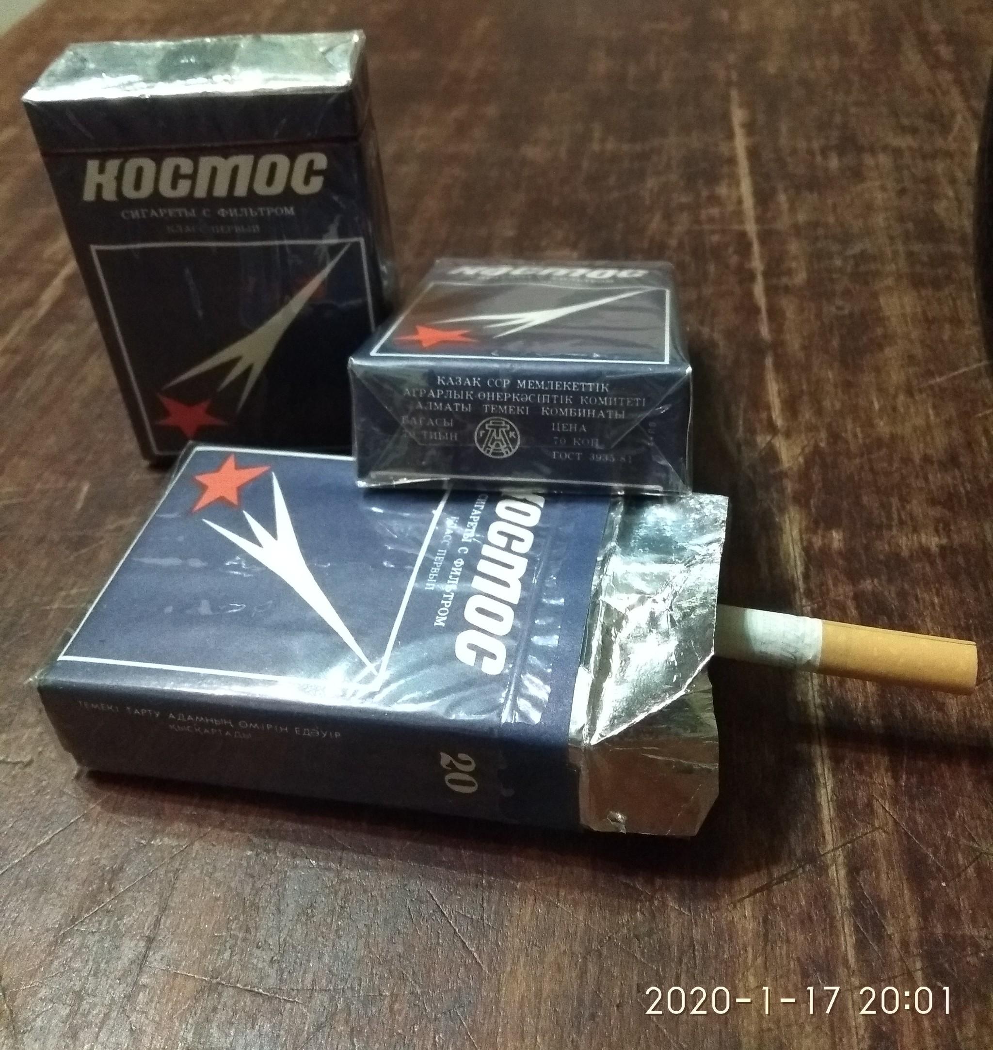 Сигареты космос с фильтром купить есть ли в бристоле одноразовые электронные сигареты