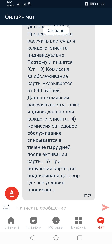 кредиты в беларусбанке на потребительские нужды 2020