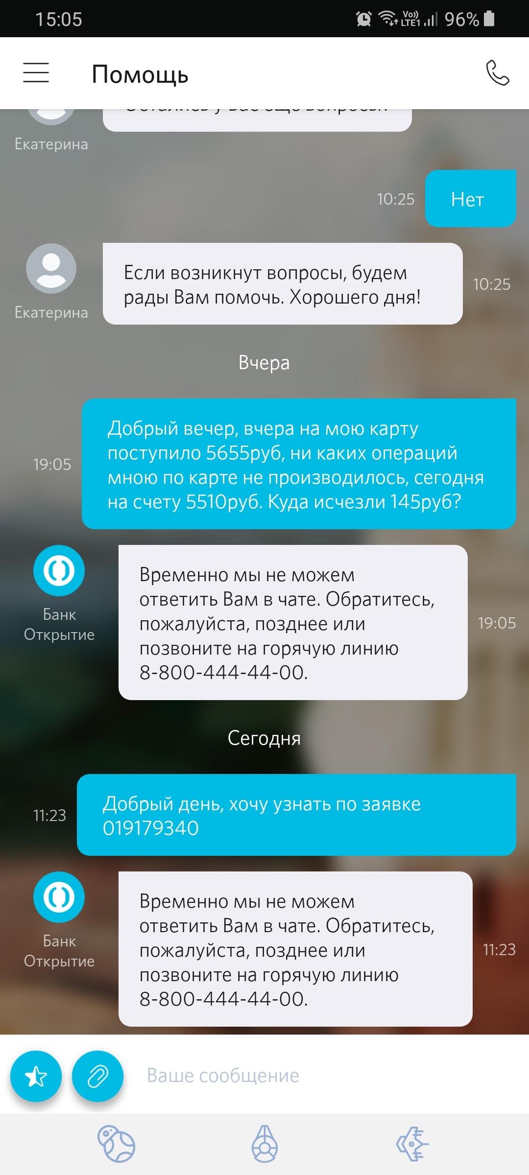 Оформление кредита онлайн без справок и поручителей на карту беларусбанка