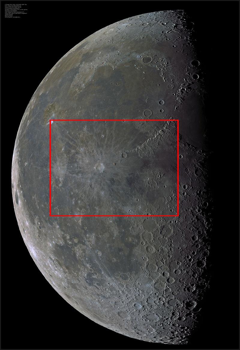 Бетон луна бетон вольск