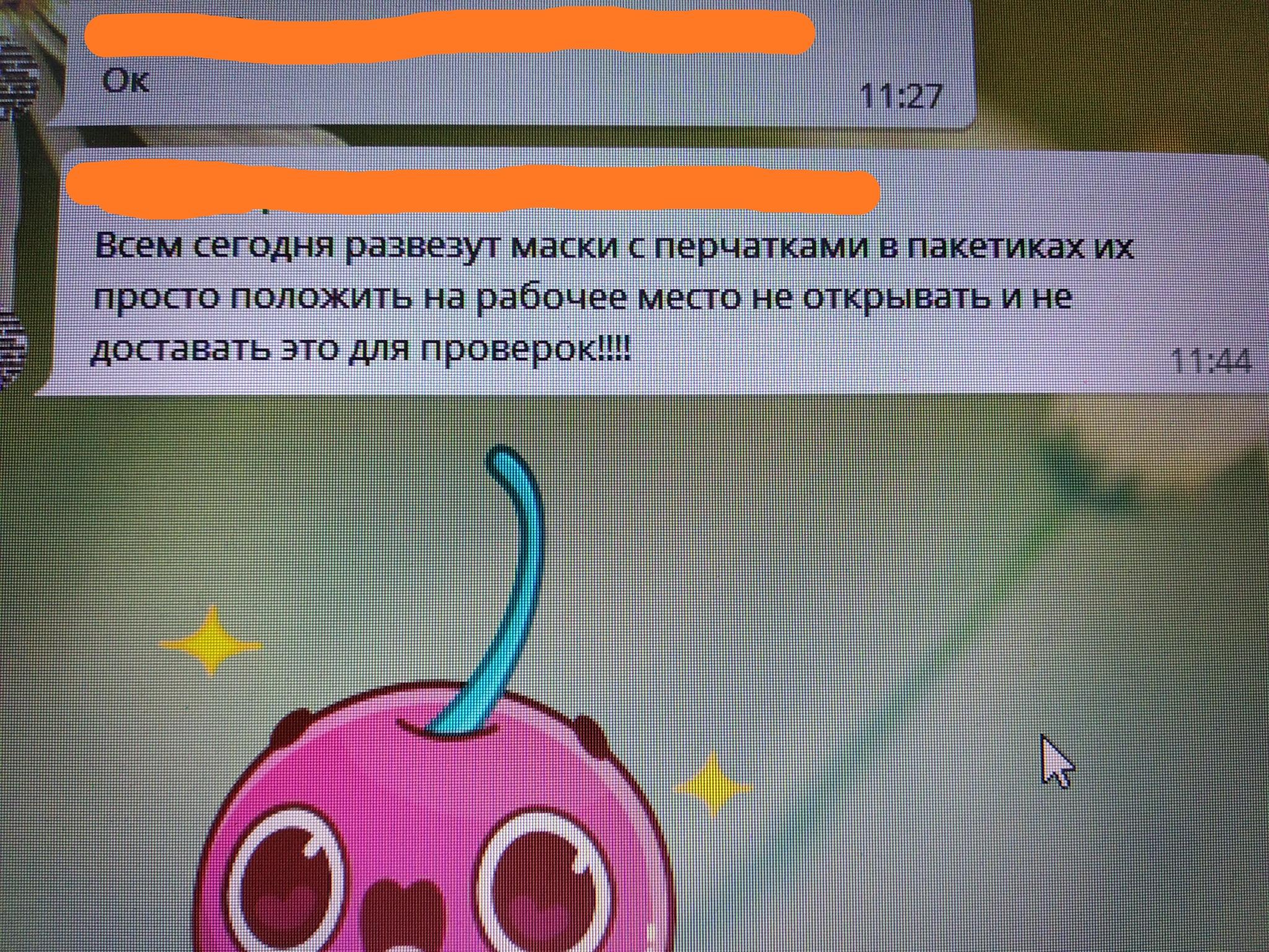 https://cs10.pikabu.ru/post_img/big/2020/03/21/6/1584781337122171094.jpg