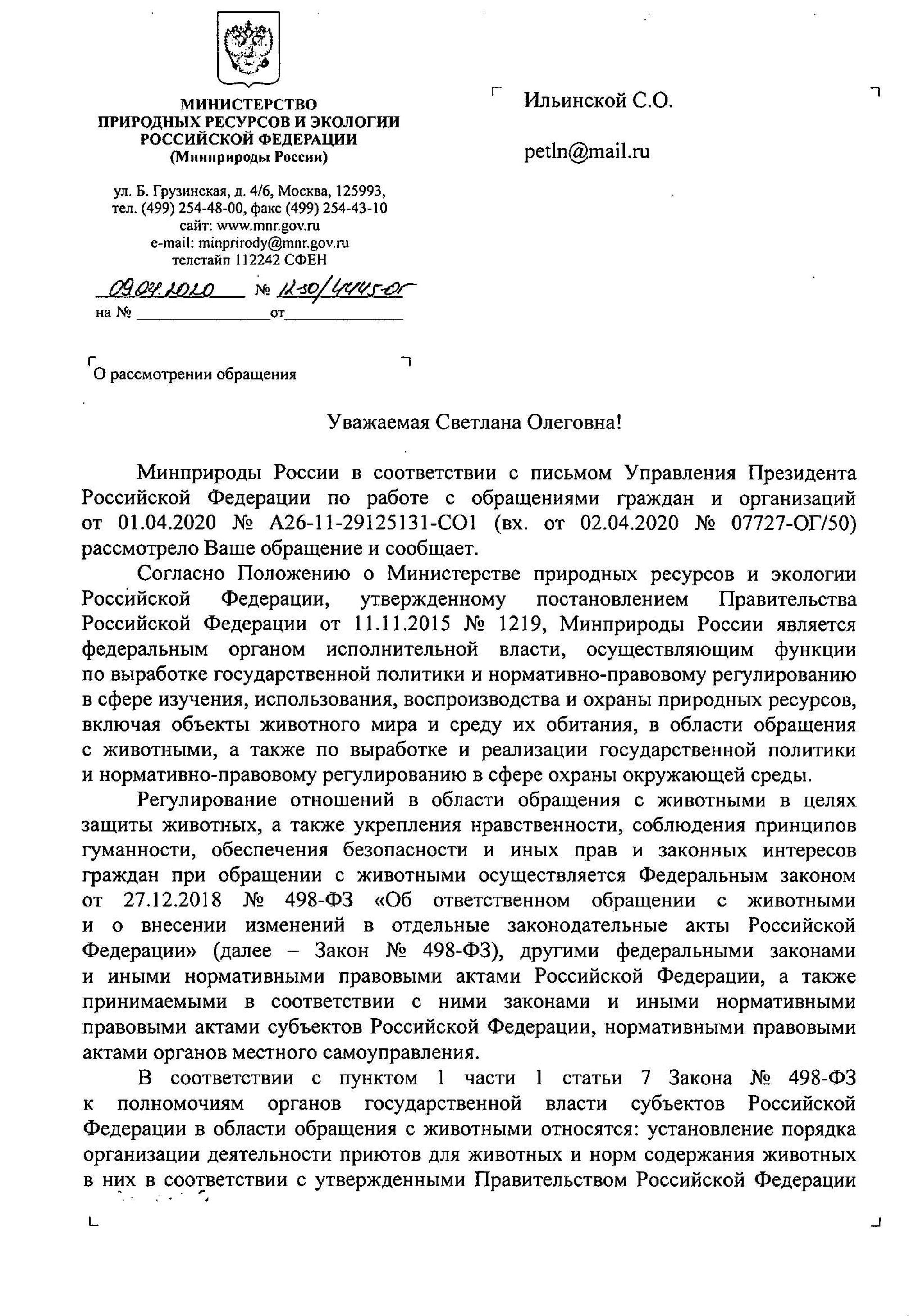 https://cs10.pikabu.ru/post_img/big/2020/04/12/5/158667794717187723.jpg